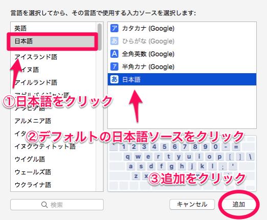 デフォルトの日本語ソースを追加